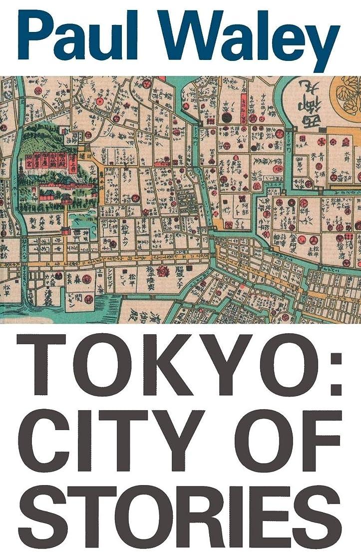 ズーム満たす抵抗力があるTokyo: City Of Stories