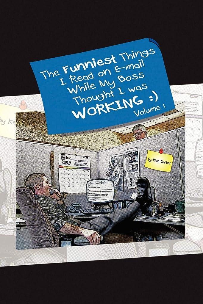 チョップリビングルーム師匠The Funniest Things I Read on E-Mail While My Boss Thought I Was Working