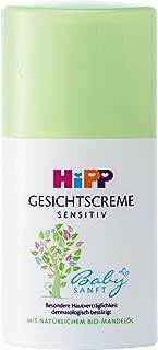 HiPP Babysanft 喜宝婴幼儿轻柔润肤乳液 3瓶装(3x50ml)