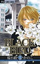 表紙: BLACK BIRD(13) (フラワーコミックス)   桜小路かのこ