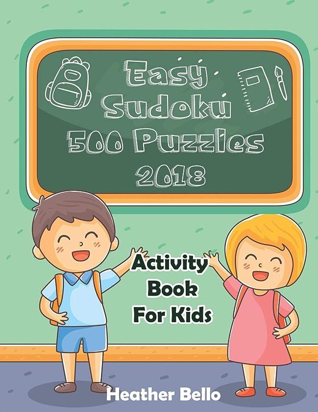 数値区画ハロウィンEasy Sudoku 500 Puzzles 2018: Activity Book For Kids (Sudoku Puzzle For Kids)