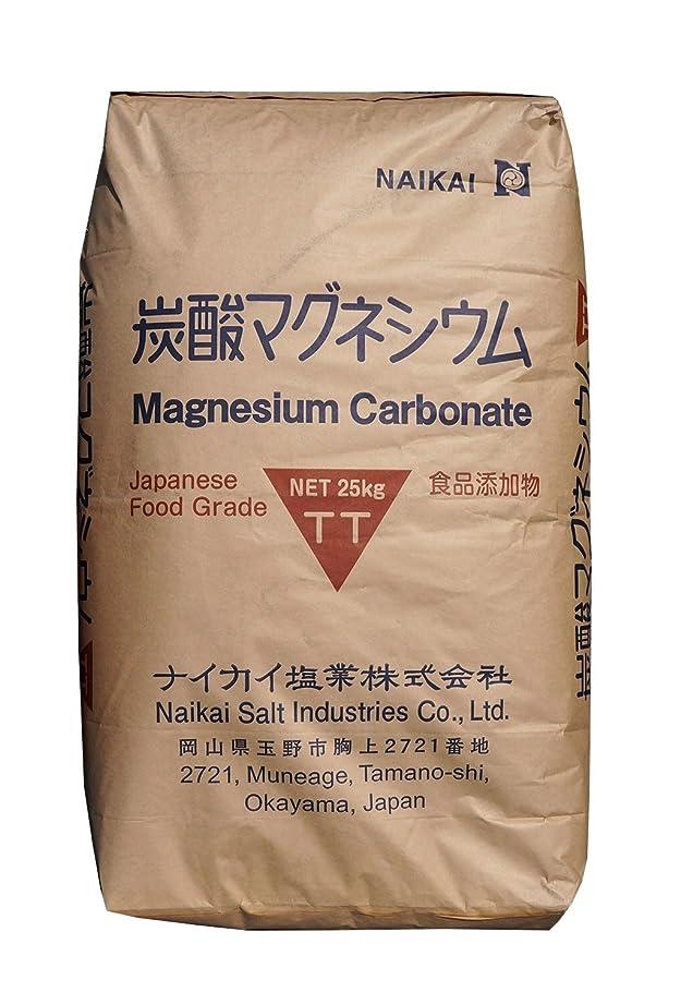 理容師持続的パレード炭酸マグネシウム(25kg)
