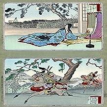 Tomoe Gozen (1157-1247) Njapanese Female Samurai Warrior Tomoe Gozen (Bottom Panel) With Another Warrior Possibly Yoshinak...