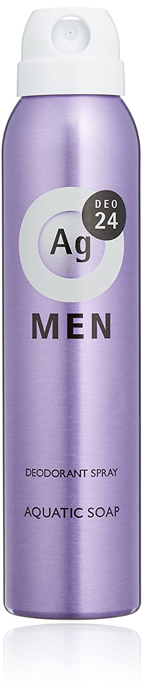 知人本を読む写真エージーデオ24 メンズ デオドラントスプレー アクアティックソープの香り 100g (医薬部外品)