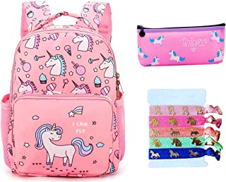 Cute Plush Unicorn Backpack, Soft Rainbow Book Bag Sweet Girls Daughter Gifts
