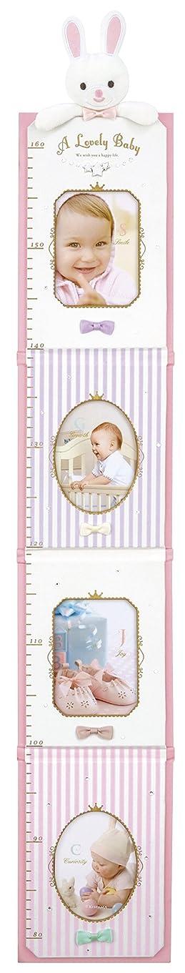 溶かすに負けるいつもキシマ Kishima キノ ベビー 身長計フレーム Pink ピンク KP-31156 0歳~10歳 出産祝い