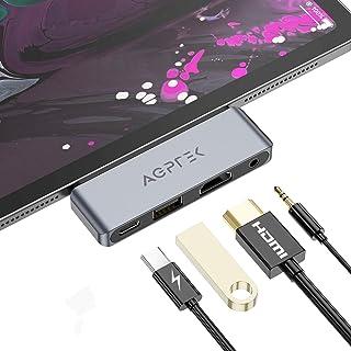 AGPTEK iPad Pro USB Type C ハブ タイプc 変換 アダプター 4in1 Hub USB C ハブ ipad pro専用ドッキングハブ 4K HDMI出力 PD充電 3.5mm ヘッドホンジャック iPadプロ 2018...