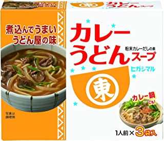 ヒガシマル カレーうどんスープ 3袋入×2箱セット