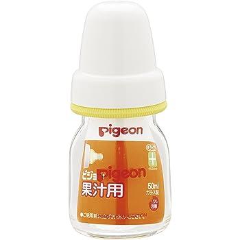 ピジョン 果汁用ガラス Kタイプ クロスカット乳首付 50ml