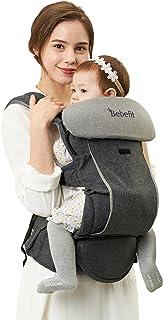 Bebefit(ベベフィット) Signature7 PREMIUM 抱っこひも & 折りたたみ式ヒップシート 【安全基準認証取得】 0~36ヶ月新生児,特許認証, All-in-one シグニチャ7 軽量 収納 ベビーキャリア だっこひも お...