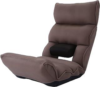 腰の神様がくれた座椅子 DMZ-アロー (ブラウン) 明光ホームテック株式会社