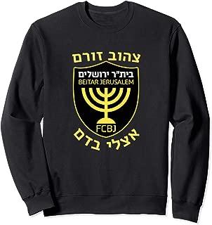 Beitar Jerusalem FC Soccer Football Shirt Israel La Familia Sweatshirt