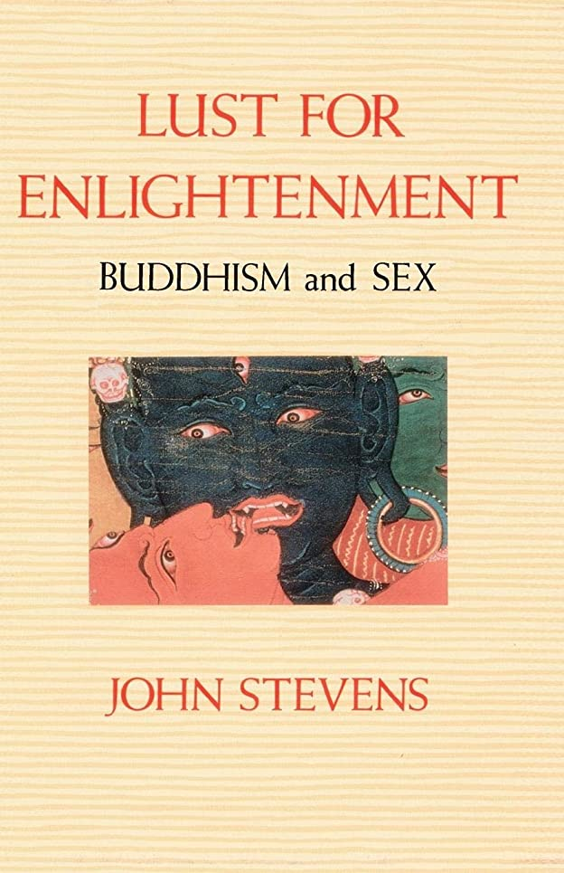 維持する盗賊カタログLust for Enlightenment: Buddhism and Sex