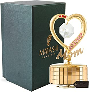 Matashi Music Box Home, Bedroom, Living Room Décor   Adorable Gift for Girls, Women, Ladies (Gold Amazing Grace, Mom)