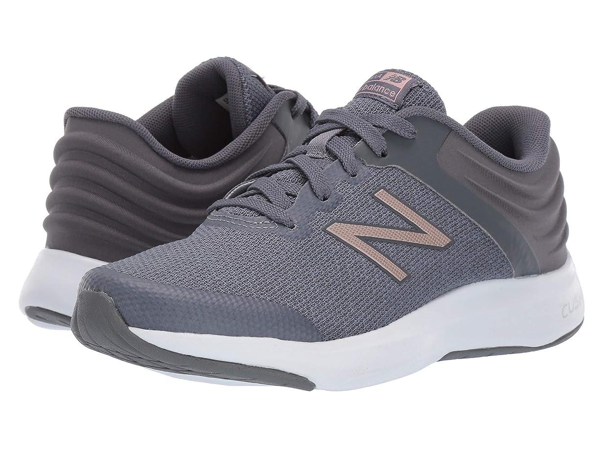 現れるはげ彫刻家レディースウォーキングシューズ?靴 Ralaxa Walker Lead/Champagne Metallic 5 (22cm) D - Wide [並行輸入品]