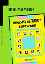 Astrology Horoscope Telugu Single Page Software