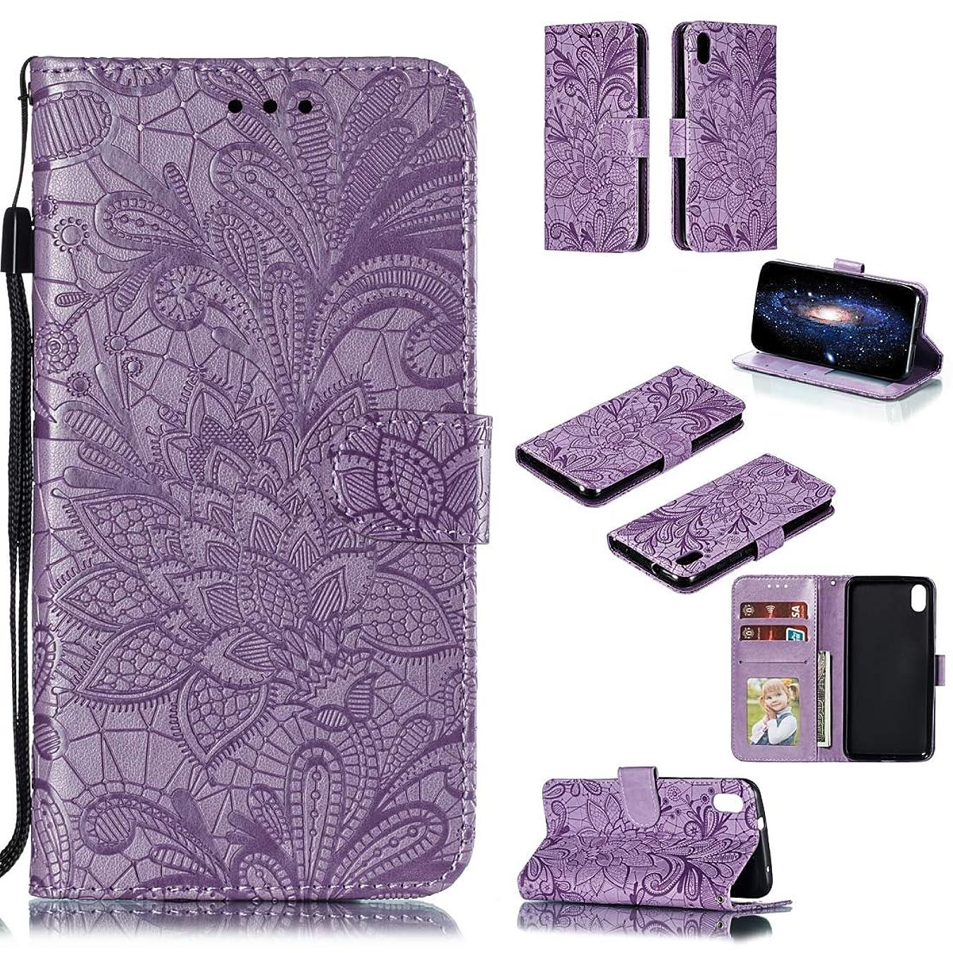 泣き叫ぶ変化する栄光小米科技Redmi 7A用ホルダー&カードスロット&財布と小米科技Redmi 7Aレースフラワー水平フリップレザーケースのための携帯電話ケース brand:TONWIN (Color : 紫の)