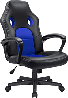 Kaimeng Office Chair Desk Leather Gaming Chair High Back Ergonomic Adjustable Racing Chair Executive Computer Chair (Blue)