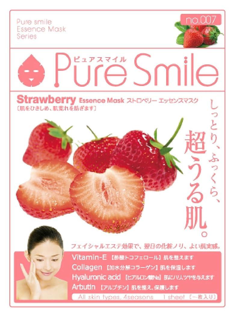 逆に外観トーストPure Smile エッセンスマスク ストロベリー 23ml?30枚