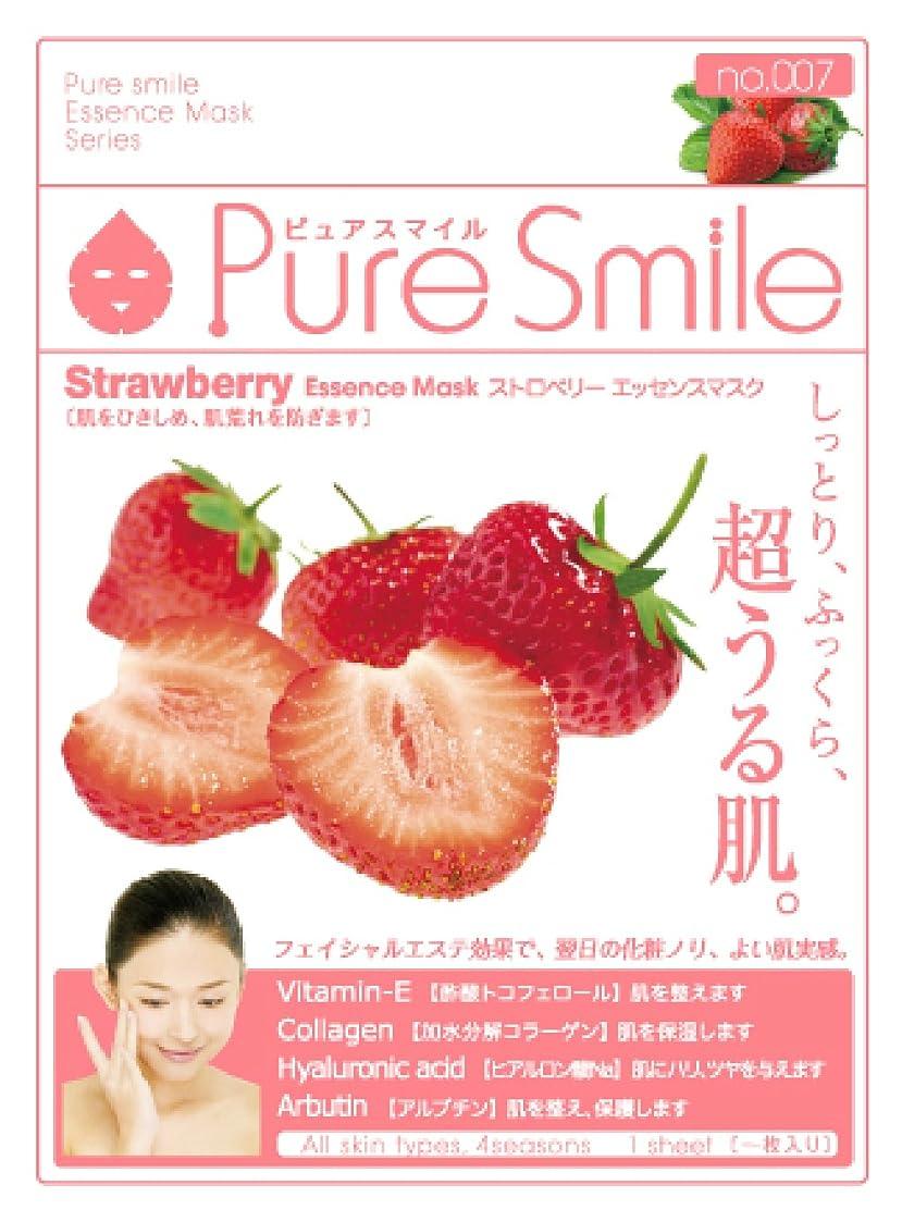 恒久的押し下げる煙Pure Smile エッセンスマスク ストロベリー 23ml?30枚