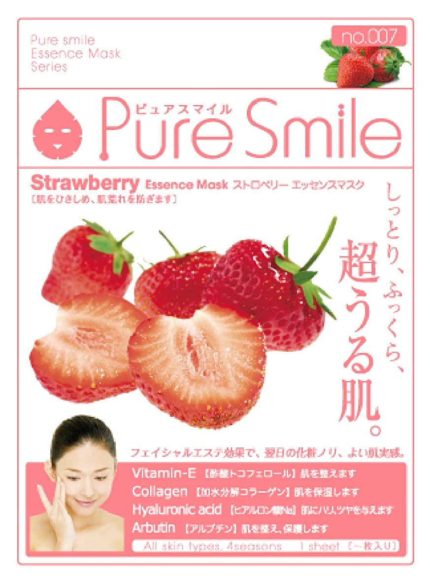 蒸し器イルバーチャルPure Smile エッセンスマスク ストロベリー 23ml?30枚