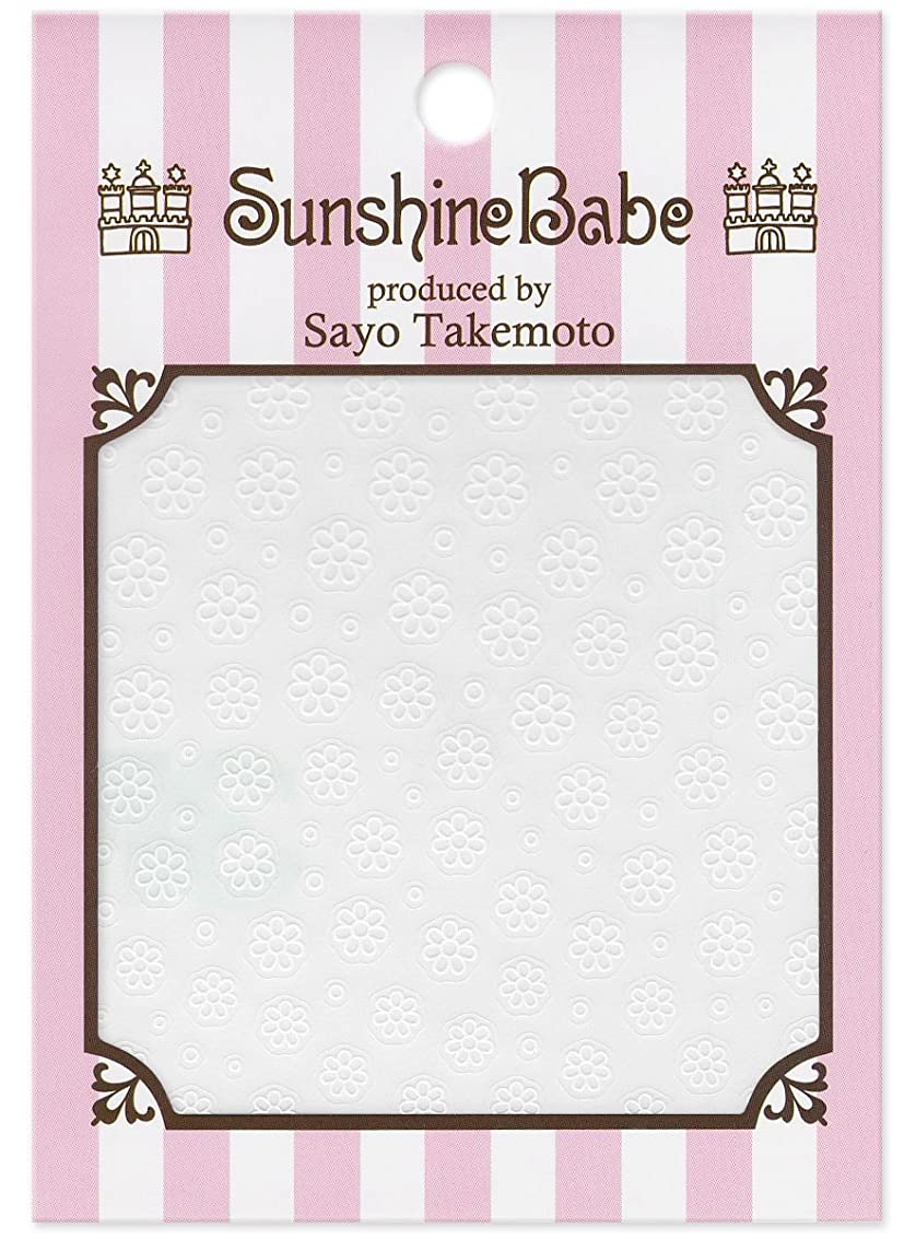 フルーティー混雑愛国的なサンシャインベビー ジェルネイル 武本小夜のネイルシール Sayo Style フラワー ホワイト
