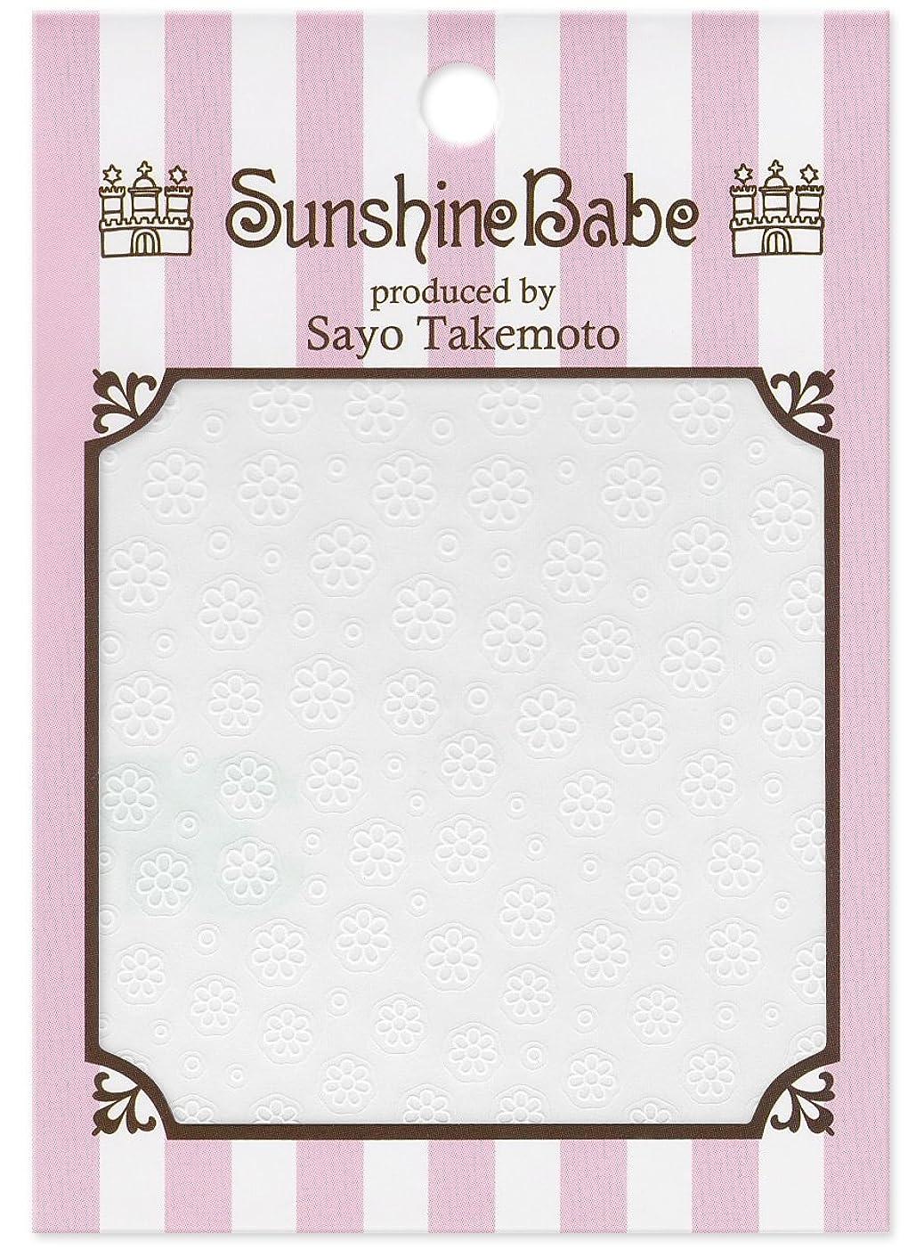 十分ではない重くする悪化させるサンシャインベビー ジェルネイル 武本小夜のネイルシール Sayo Style フラワー ホワイト