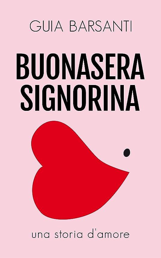 返済人事メタリックBuonasera Signorina (Italian Edition)