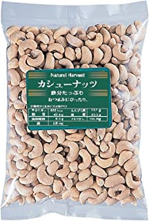 共立食品 カシューナッツ 500g