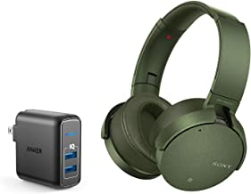 Sony MDRXB950N1/G Noise Cancelling Bluetooth Headphone Bundle with Dual Port 24W USB Travel Wall Charger - Green