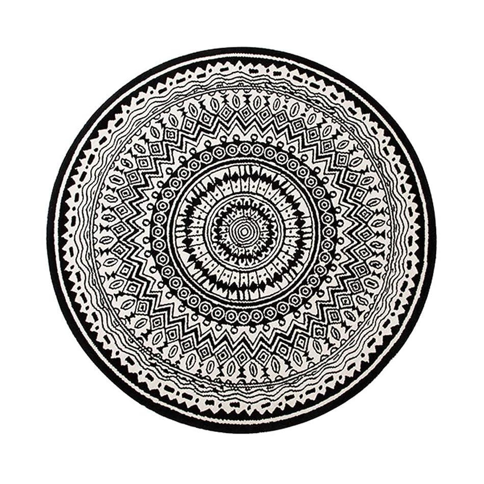 海岸間違い認可カーペット研究室敷物吊り椅子マットジャズドラムパッド洗えるヨガカーペットラウンド敷物瞑想クッション (Color : BLACK AND WHITE, Size : 120CM)