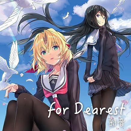 【早期購入特典あり】メモリーズオフ -Innocent Fille- for Dearest」オープニングテーマ 「for Dearest」 (リバーシブルB2ポスター(メモリーズオフ イラスト/彩音 撮り下ろし写真)付き)