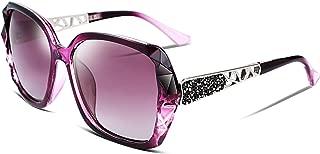 Classic Polarized Women Sunglasses Sparkling Composite Frame B2289