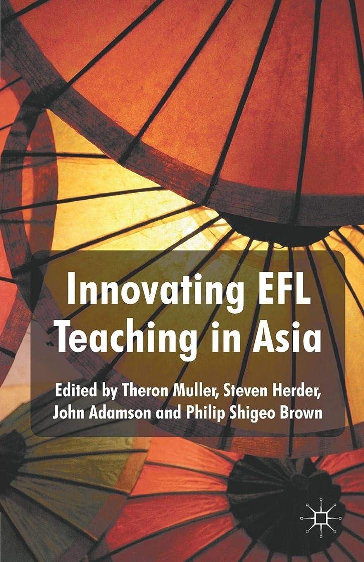 正しく出費ブローホールInnovating EFL Teaching in Asia