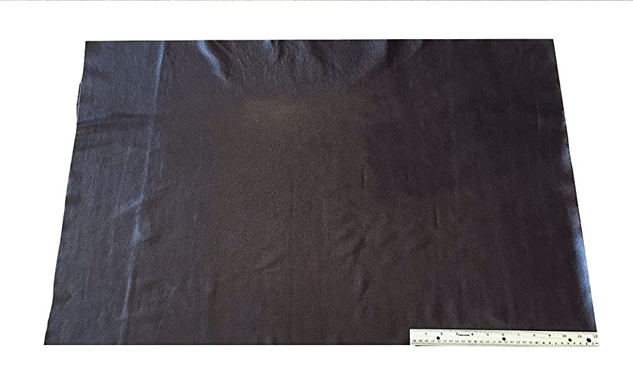 Upholstery Leather Piece Cowhide Dark Brown Light Weight 24 X 36 Inches 6 SF