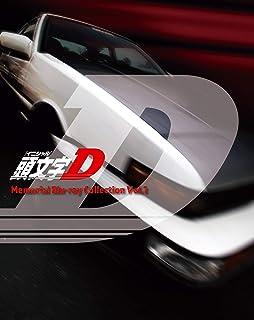 頭文字[イニシャル]D Memorial Blu-ray Collection Vol.1