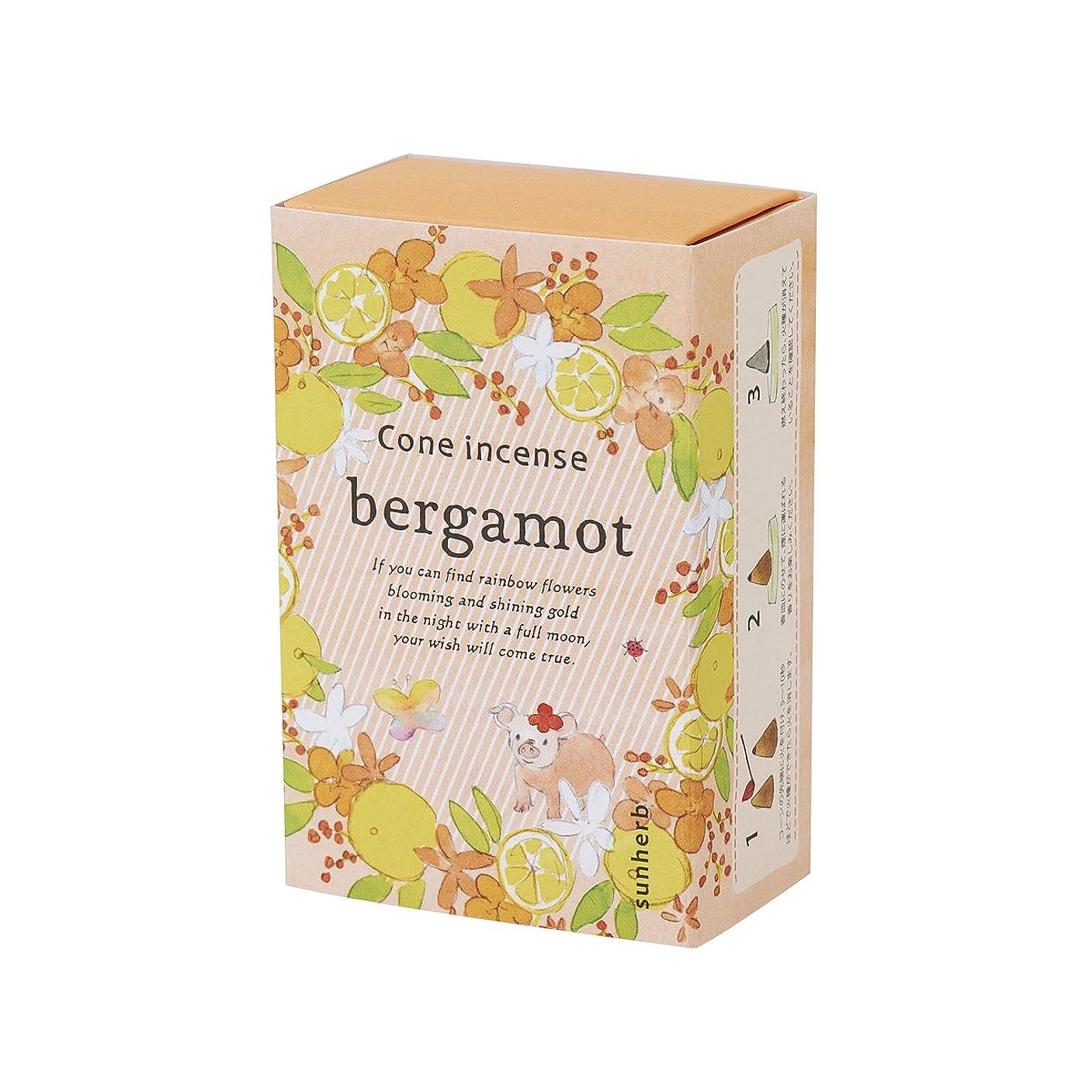 わかるつまらない飾るサンハーブ お香 コーンタイプ ベルガモット 16粒(インセンス 燃焼時間約20分 懐かしい甘酸っぱい香り)
