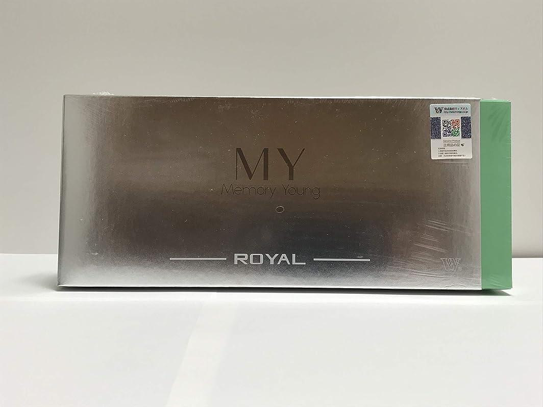 ピジンぼかす改革メモリーヤングHLエッセンス 1.3mL×90袋