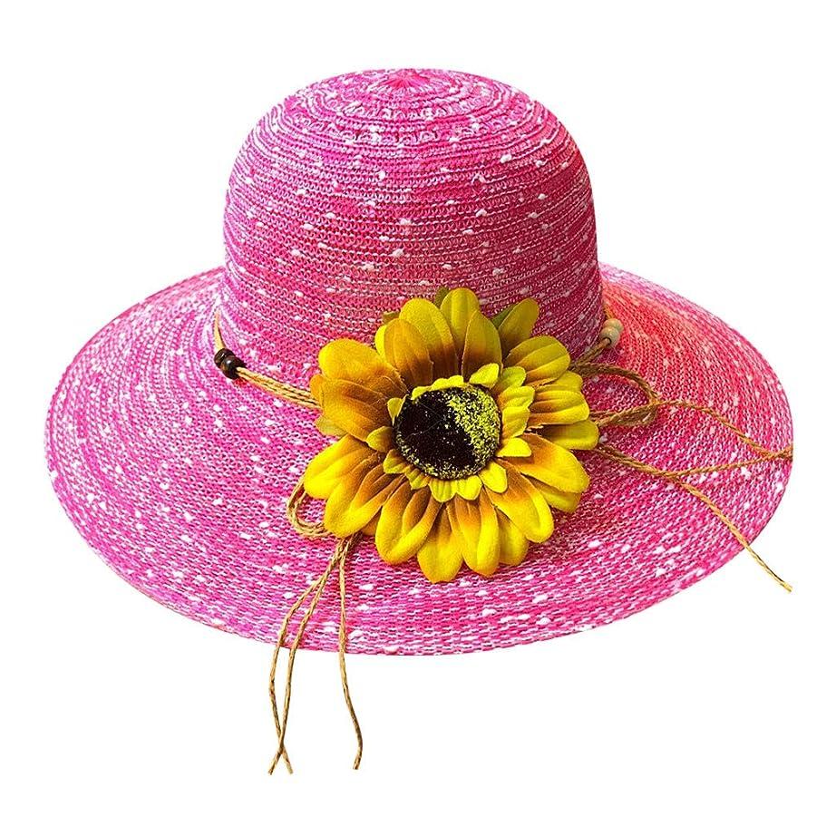 大通り有罪卵帽子 レディース アウトドア 夏 春 UVカット 帽子 ハット 漁師帽 日焼け防止 つば広 紫外線対策 大きいサイズ ひまわり 可愛い ハット 旅行用 日よけ 夏季 ビーチ 無地 ハット レディース 女性 ROSE ROMAN