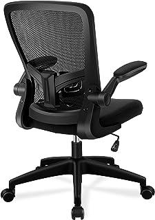 FelixKing オフィスチェア 事務椅子 デスクチェア メッシュチェア 椅子 昇降機能付き 調節可能アームレスト 腰サポー 通気性抜群 厚手 座面 360度回転 パソコンチェア 男女兼用 (黑)