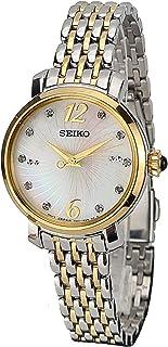 ساعة كوارتز للنساء من سيكو