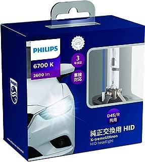PHILIPS(フィリップス)  ヘッドライト HID バルブ D4S/D4R共用 6700K 2600lm 42V 35W エクストリームアルティノン X-treme Ultinon 純正交換用 車検対応 3年保証 42422XFX2 HIDバルブ