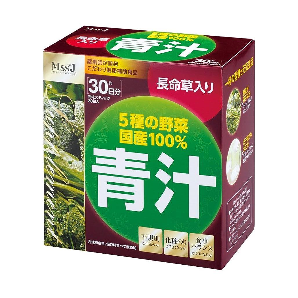 誠実ペチュランスそこMss*J 青汁 3.5g × 30包