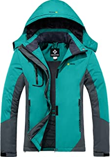 Best ski coats on sale Reviews