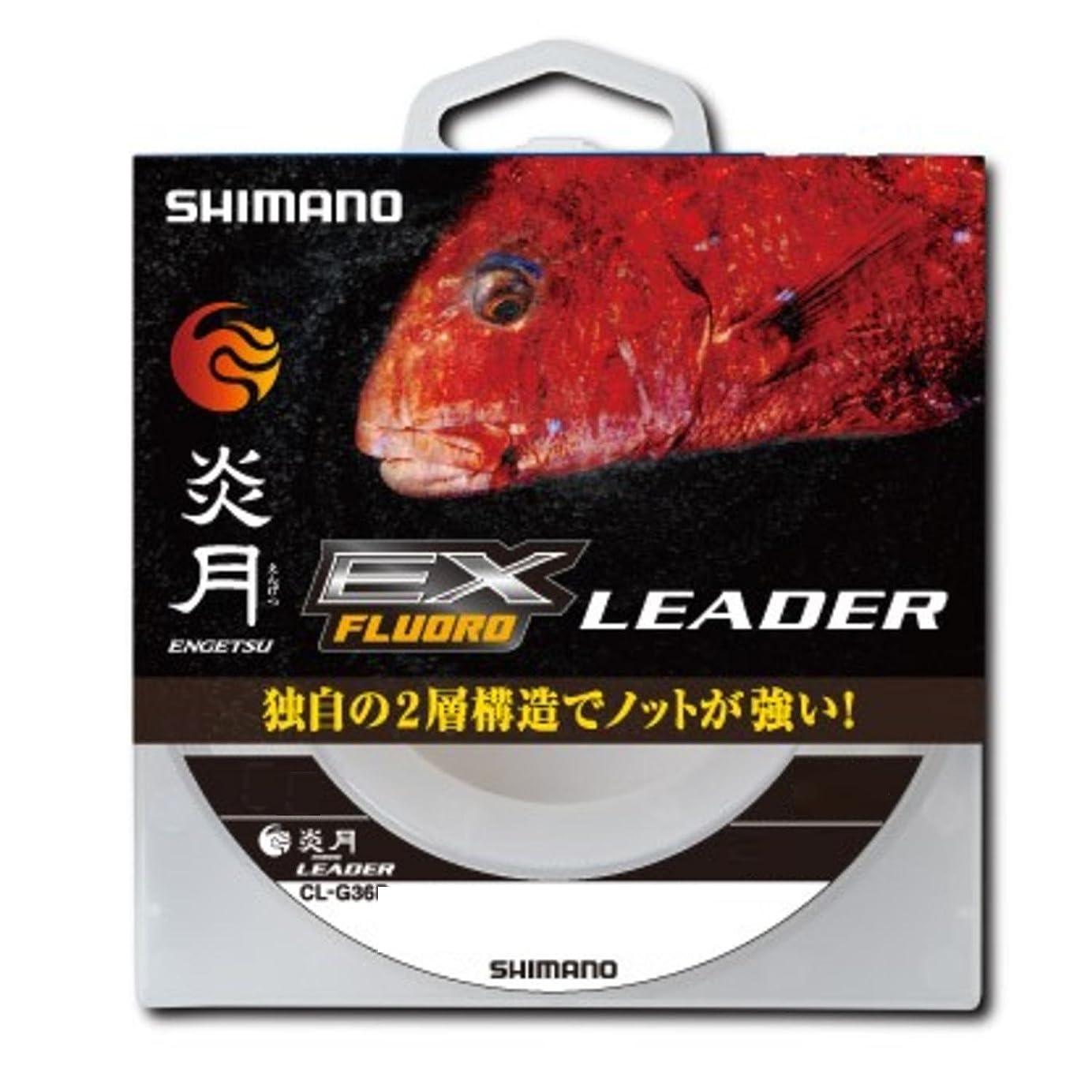 気分不毛の二次シマノ(SHIMANO) ショックリーダー 炎月 真鯛 EX フロロカーボン 30m 3.0号 クリアー CL-G26P