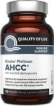 Premium Kinoko Platinum AHCC Supplement – 750mg of AHCC per Capsule – Supports Immune..