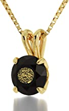 NanoStyle Jewelry Yellow Gold Plated Arabic Necklace Alhamdulillah 24k Gold Inscribed on Crystal, 18