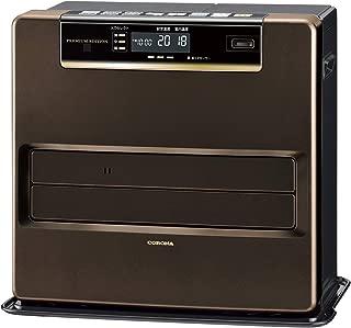 Corona(コロナ) 石油ファンヒーター (木造15畳まで/コンクリート20畳まで) WZシリーズ バイオレット FH-WZ5718BY(TU)