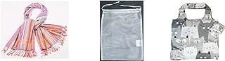 Chilino Bundle Ausflug Set de bolsa de la compra plegable, grande y estable y paño de algodón se puede utilizar como toall...