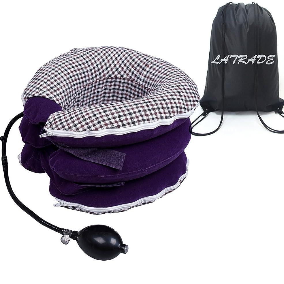 ネックストレッチャー 3段式 ポンプ タイプ ネックストレッチ 首 伸ばし ストレッチ洗えるカバーと収納袋 付き 旅行、家庭用 (パープル)